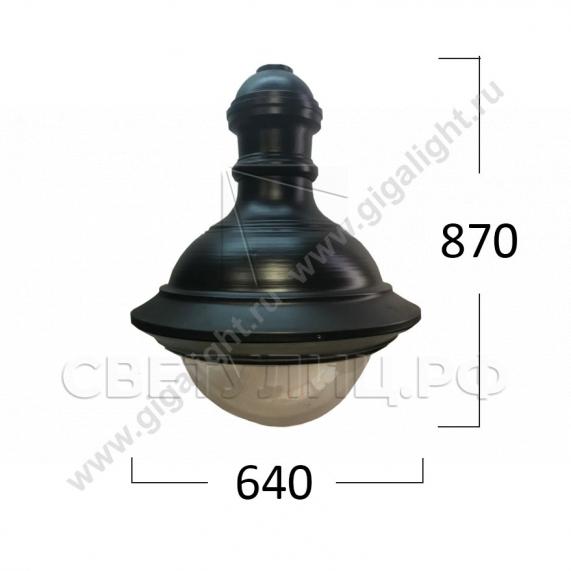 Садово-парковые светильники 3571, 3579 в Актобе 0