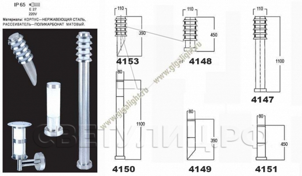 Газонные светильники 4147 в Актобе 1