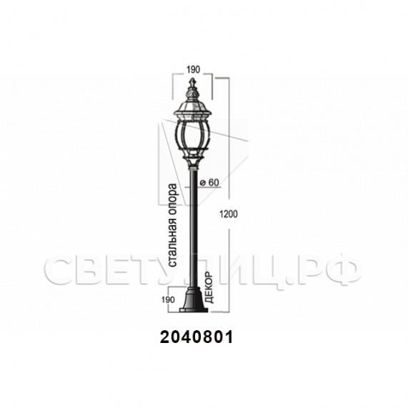 Садово-парковые светильники 1010, 2040, 2051 в Актобе 27