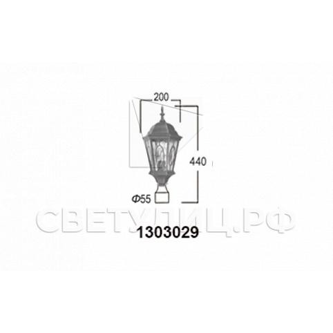 Садово-парковые светильники 1303, 1304 10