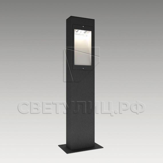 Уличный светодиодный фонарь Тотем 2 0