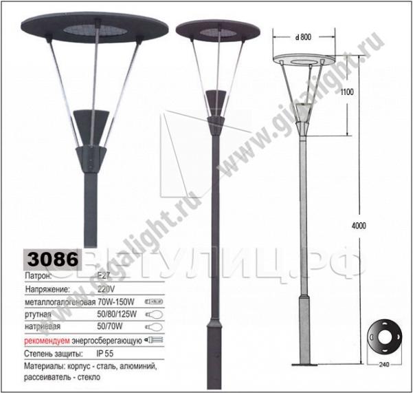 Уличные фонари 3086 в Актобе 1