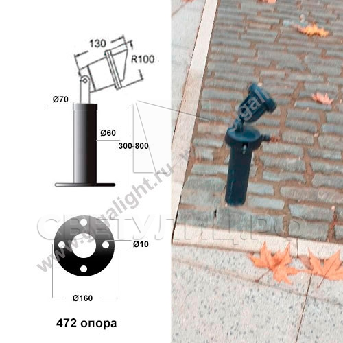 Ландшафтный светильник ТЕРРА 03 LED 12 в Актобе 2