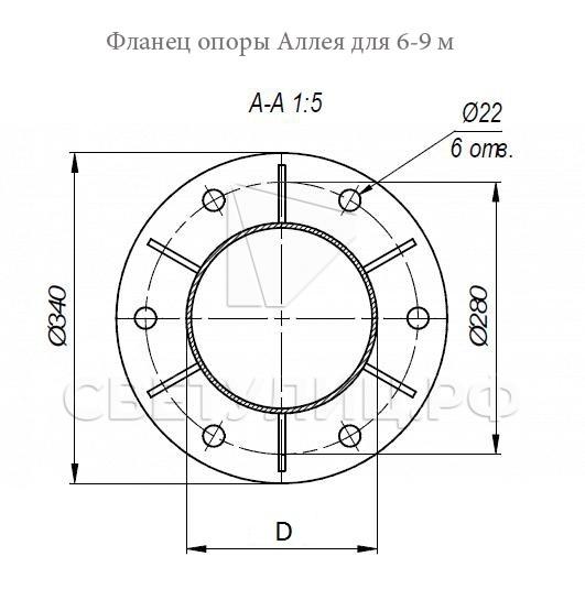 Опора круглая коническая складывающаяся Аллея 3