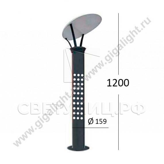 Газонные светильники 4273 мини 0