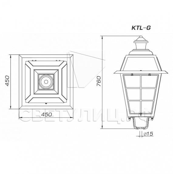 Классический светильник Котлин 8