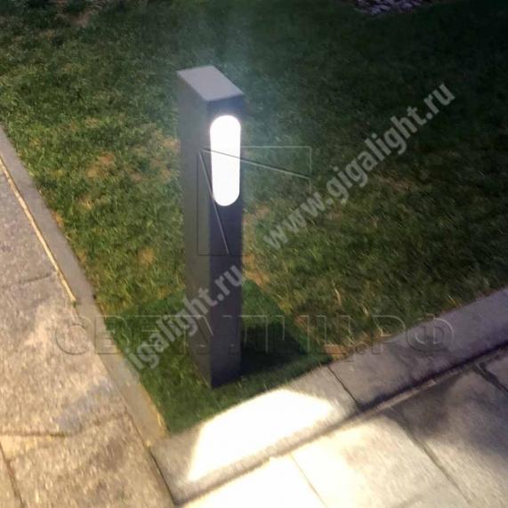 Газонные светильники 4925 0