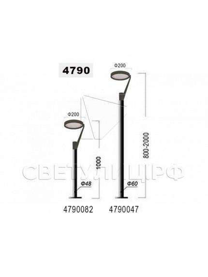 Газонные светильники 4790 1