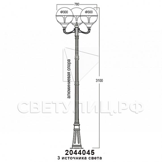 Садово-парковые светильники 1004, 1018, 2044 28