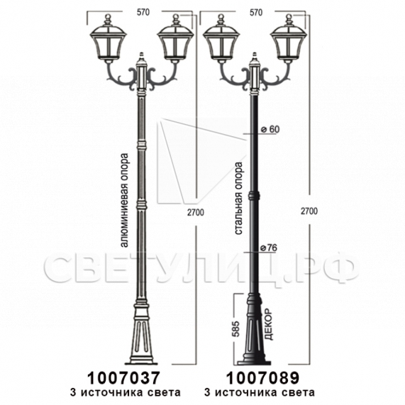 Садово-парковые светильники 1007 13