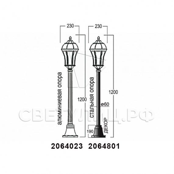 Садово-парковые светильники 1026, 2064 в Актобе 24