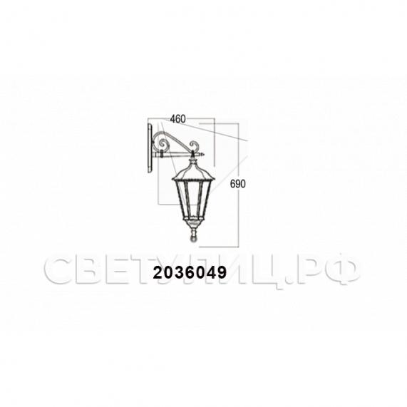 Садово-парковые светильники 1001, 1005, 2036, 2037 в Актобе 28