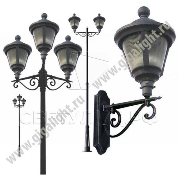 Садово-парковые светильники 2054 0