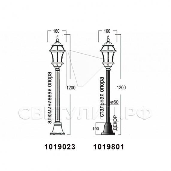 Садово-парковые светильники 1019, 2045 13