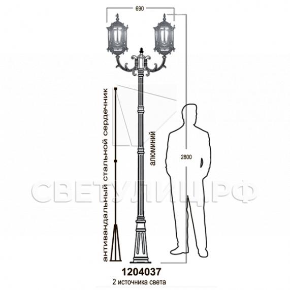 Садово-парковые светильники 1204, 2574, 2573 20