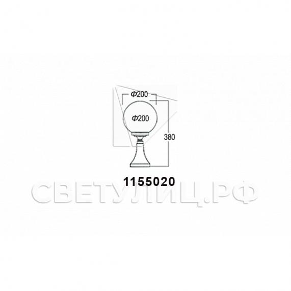 Садово-парковые светильники 1155, 1017, 2043, 2106 7