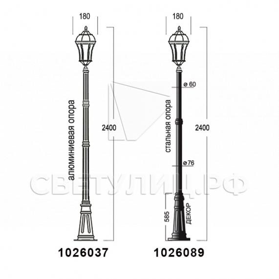 Садово-парковые светильники 1026, 2064 в Актобе 16