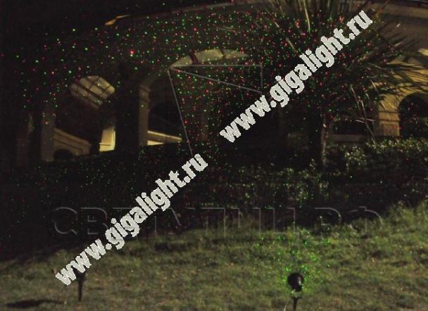 Газонные светильники Терра-лазер 3