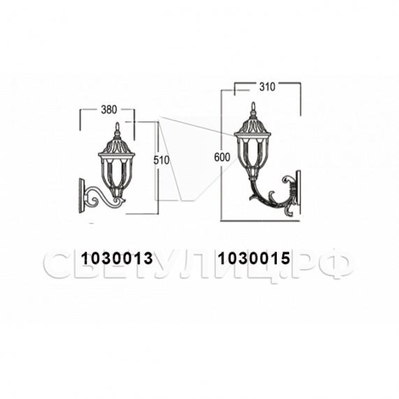 Садово-парковые светильники 1030 в Актобе 5