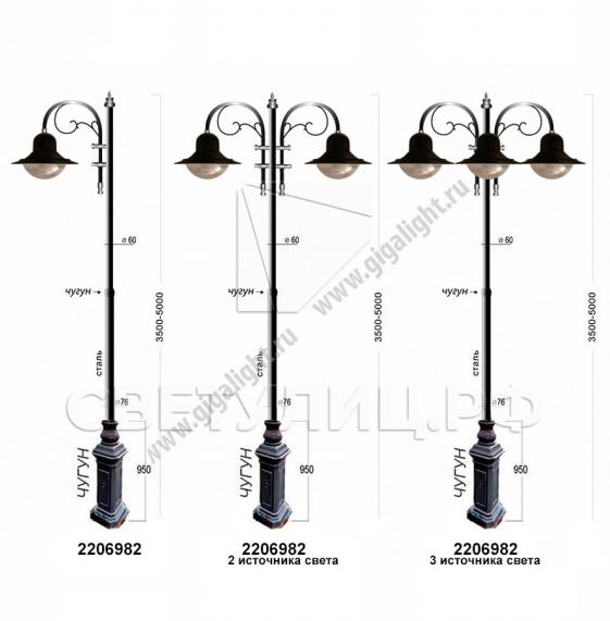 Садово-парковые светильники 2206, 2213 8