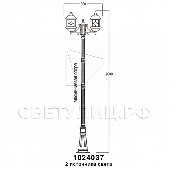 Садово-парковые светильники 1024 в Актобе 16