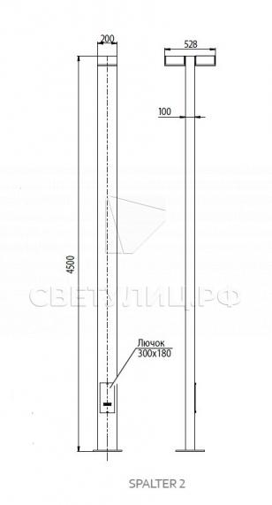 Система уличного освещения Спарта Альтер 2