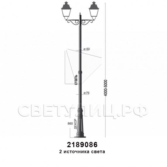 Садово-парковые светильники 1002, 1009, 2039, 2189 43