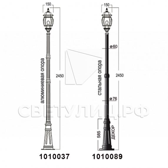 Садово-парковые светильники 1010, 2040, 2051 в Актобе 21