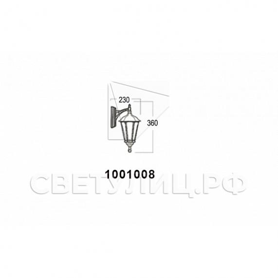 Садово-парковые светильники 1001, 1005, 2036, 2037 в Актобе 5