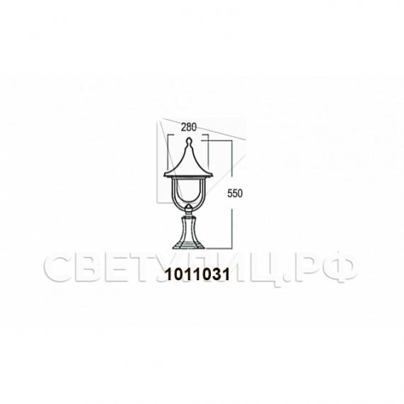 Садово-парковые светильники 1011 6
