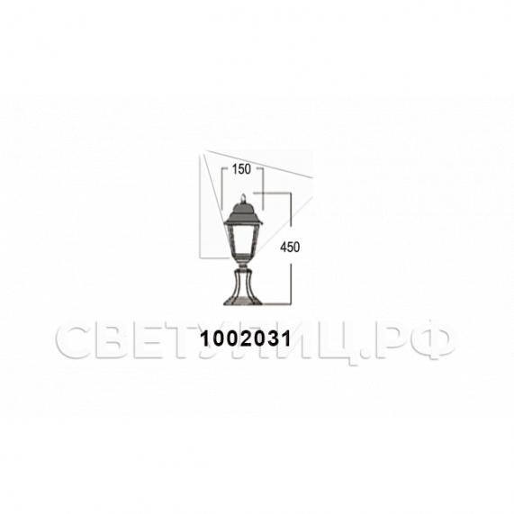 Садово-парковые светильники 1002, 1009, 2039, 2189 11