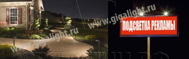 Садово-парковые светильники 4240, 3241, 3239 2