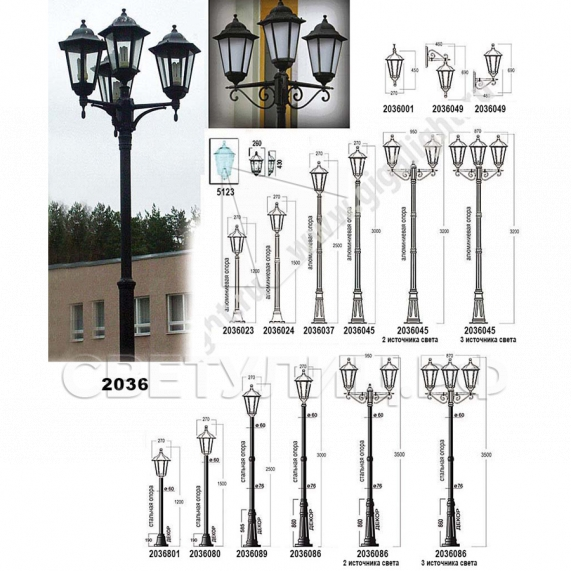 Садово-парковые светильники 1001, 1005, 2036, 2037 в Актобе 3