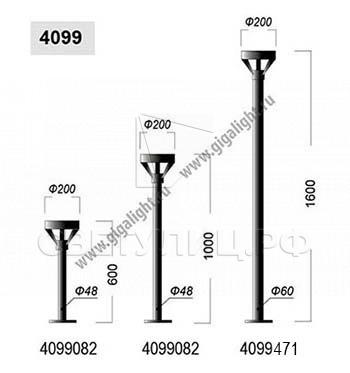 Садово-парковые светильники 3090, 3098, 4099 в Актобе 4