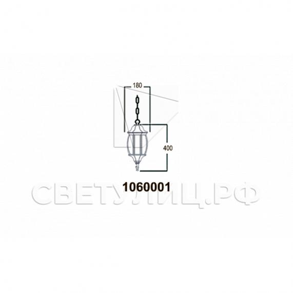 Садово-парковые светильники 1060 2