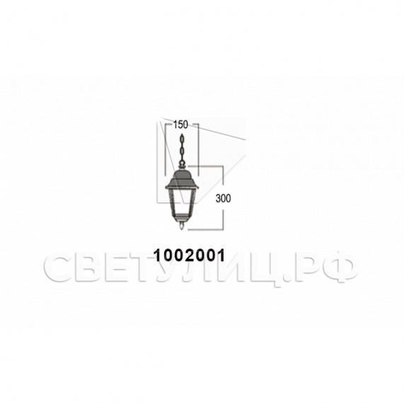 Садово-парковые светильники 1002, 1009, 2039, 2189 8
