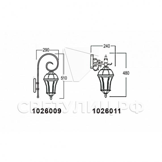 Садово-парковые светильники 1026, 2064 в Актобе 6