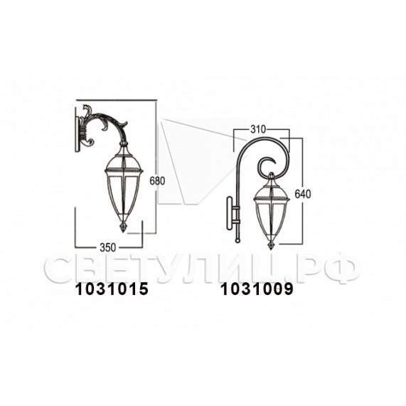 Садово-парковые светильники 1031 3