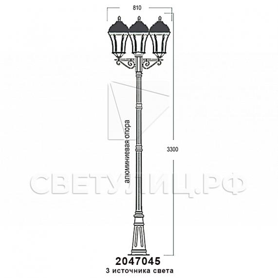Садово-парковые светильники 1028, 2047 34