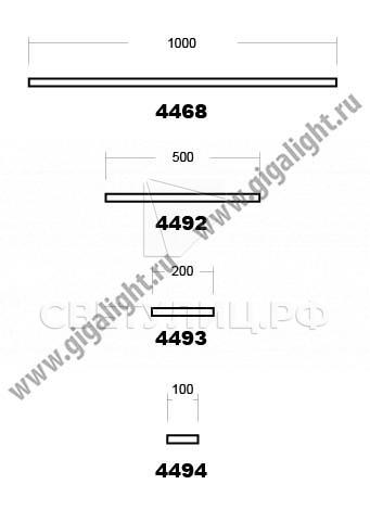 Газонные светильники 4468 2