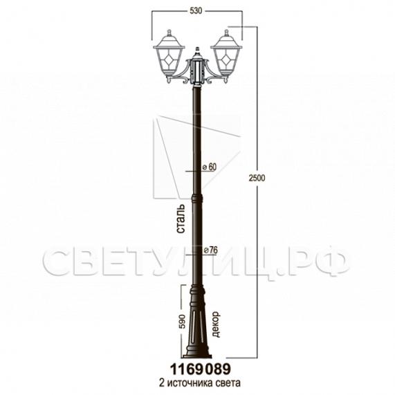 Садово-парковые светильники 1169 13