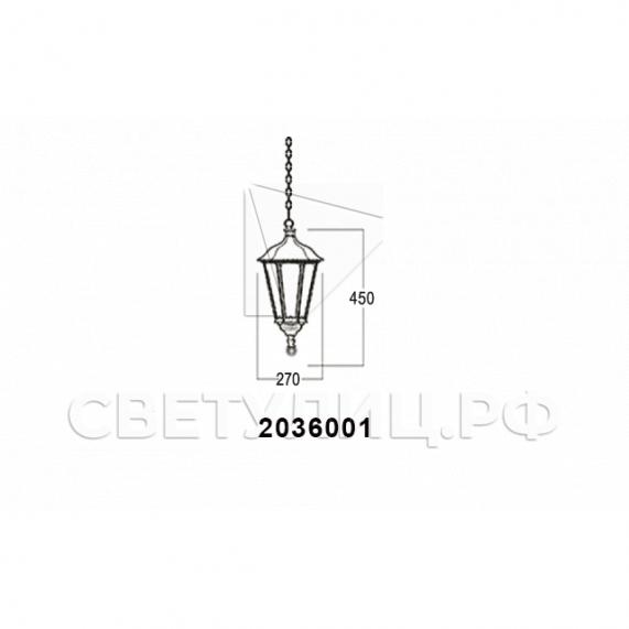 Садово-парковые светильники 1001, 1005, 2036, 2037 в Актобе 27