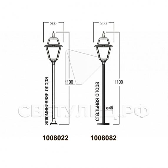 Садово-парковые светильники 1008 7