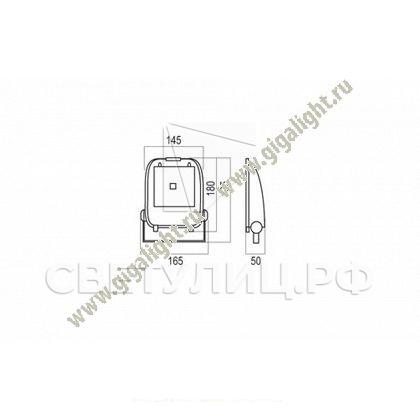 Прожектор светодиодный 10 Вт  - 5240 1