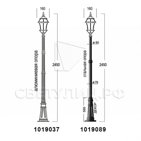 Садово-парковые светильники 1019, 2045 18