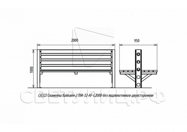 Хайлайн-2 скамейка СК322 в Актобе 1