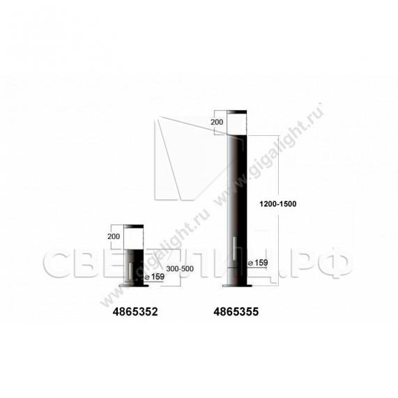 Газонные светильники 4860, 4865 2