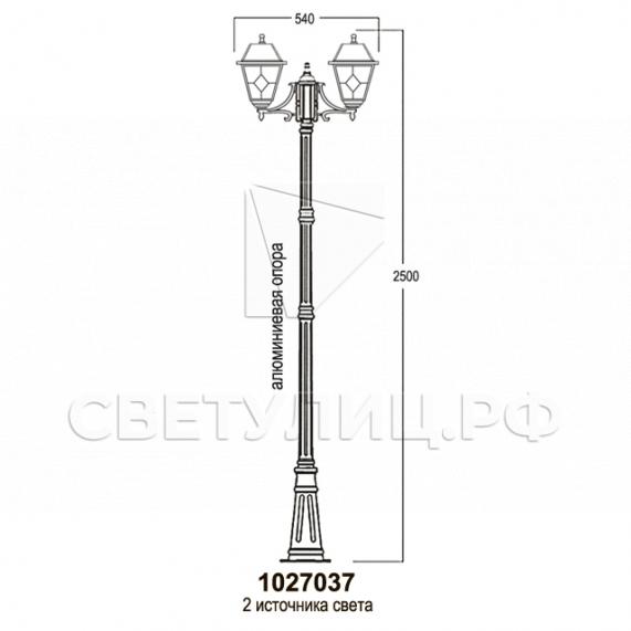 Садово-парковые светильники 1027 16