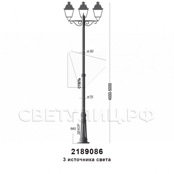 Садово-парковые светильники 1002, 1009, 2039, 2189 44