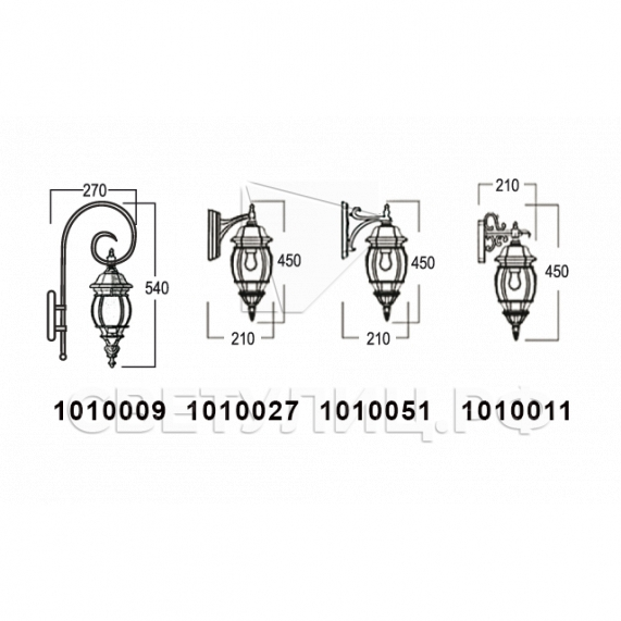 Садово-парковые светильники 1010, 2040, 2051 в Актобе 10